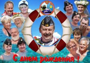 Курочкин Сергей