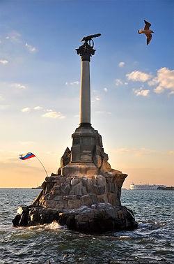 250px-Памятник_Затопленным_кораблям_в_Севастополе