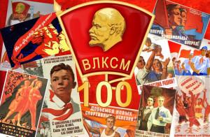 Комсомолу 100